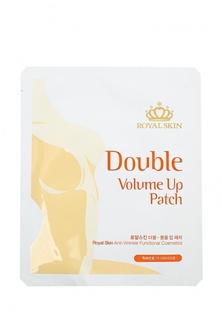 Патчи Royal Skin