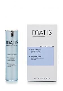 Крем для контура глаз Matis