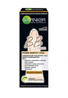 BB-крем вокруг глаз Garnier