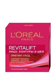 Крем для лица L'Oreal Paris