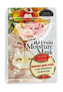Упаковка масок с экстрактами 10 фруктов Japan Gals