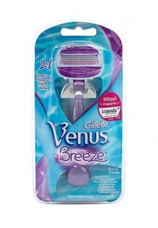 Бритва Venus