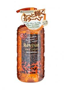 Шампунь Reveur For Color для окрашенных волос 500 мл Japan Gateway
