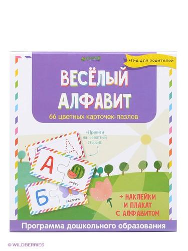 Настольные игры Издательство CLEVER