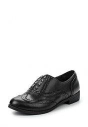Ботинки Malien