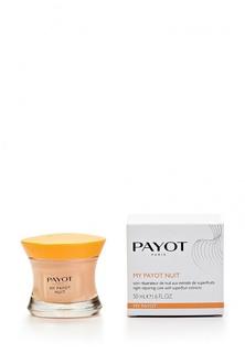 Ночное средство Payot