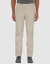 Повседневные брюки Alain