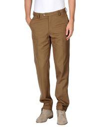 Повседневные брюки Herman &Amp; Sons