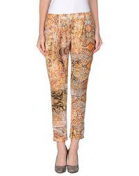 Повседневные брюки Silk AND Soie