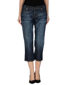 Джинсовые брюки-капри James Cured BY Seun
