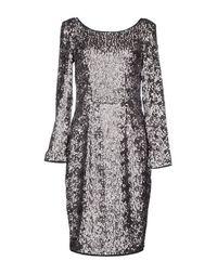Платье до колена Karl BY Karl Lagerfeld