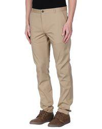 Повседневные брюки Hugo