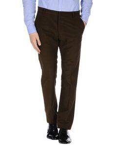 Повседневные брюки Claudio Tonello