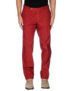 Повседневные брюки LA Corte Ambrosio