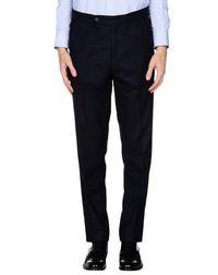 Повседневные брюки Enzo Mantovani