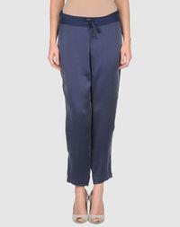 Повседневные брюки Appartamento 50
