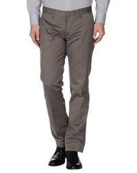 Классические брюки Antony Morato