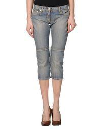 Джинсовые брюки-капри Celyn B.