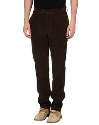 Повседневные брюки Bryan Husky