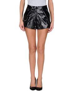 Повседневные шорты Wanda Nylon
