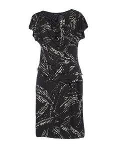 Короткое платье Eclair DE CaractÈre