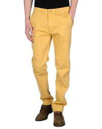 Повседневные брюки Toro DE Osborne