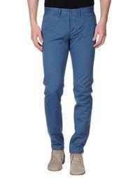 Повседневные брюки Deperlu