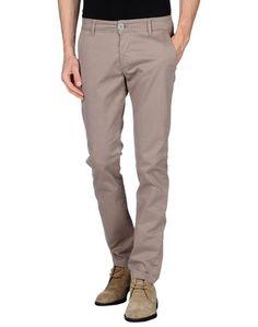 Повседневные брюки Giggle
