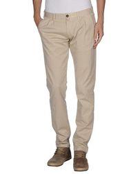 Повседневные брюки Libero