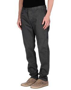 Повседневные брюки Phil Grey