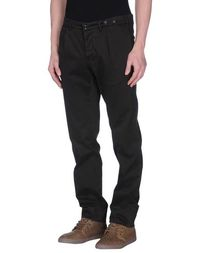 Повседневные брюки PAL Zileri Concept