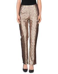 Повседневные брюки Lucy Paris