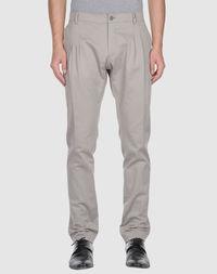 Классические брюки Simon Peet
