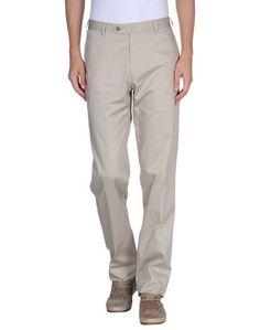 Повседневные брюки Tavazzi