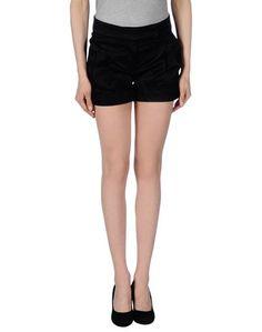 Повседневные шорты Only 4 Stylish Girls BY Patrizia Pepe