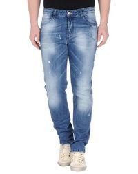 Джинсовые брюки Reservado
