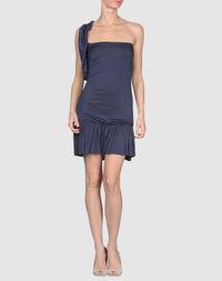 Короткое платье Veronika Guzalian