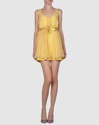 Короткое платье Rivamonti