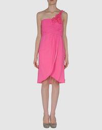 Короткое платье Dione