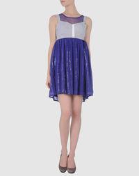 Короткое платье Raasta