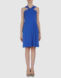 Короткое платье Ainos