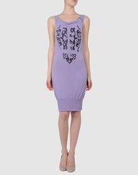 Короткое платье Fracomina