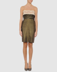 Короткое платье Jean Colonna