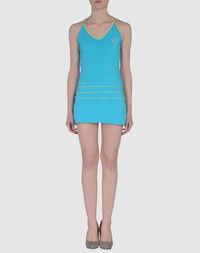 Короткое платье MauÁ
