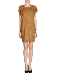 Короткое платье Nell&Amp;Me