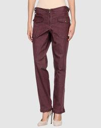 Повседневные брюки Catherine Malandrino