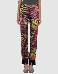 Повседневные брюки Jean Colonna