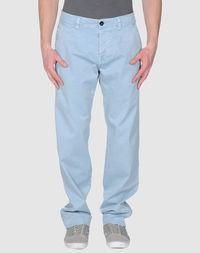Повседневные брюки Michalsky