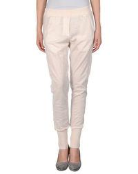 Повседневные брюки Jersey Costume National