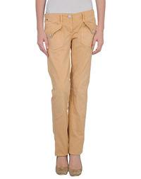 Повседневные брюки Parasuco Cult